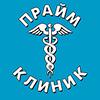 Прайм Клиник